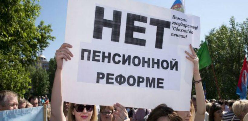 """Голоса из народных глубин. Жители Сасово о пенсионной """"реформе"""" вразумительно и от чистого сердца"""