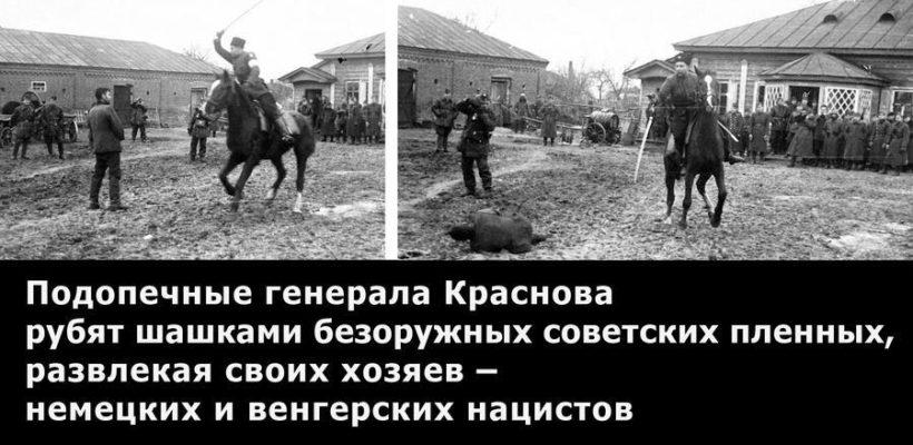Юрий Афонин: Призыв ставить памятники гитлеровским пособникам – это мерзость и национальное предательство