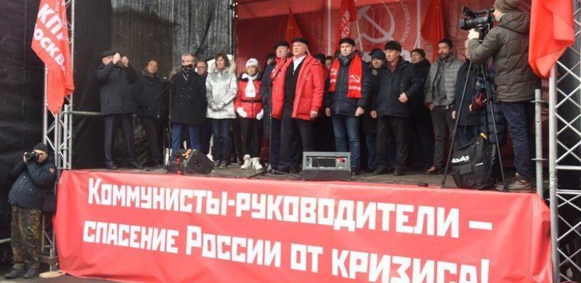 Защитить страну от либерального реванша! Выступление Геннадия Зюганова на митинге 14 декабря