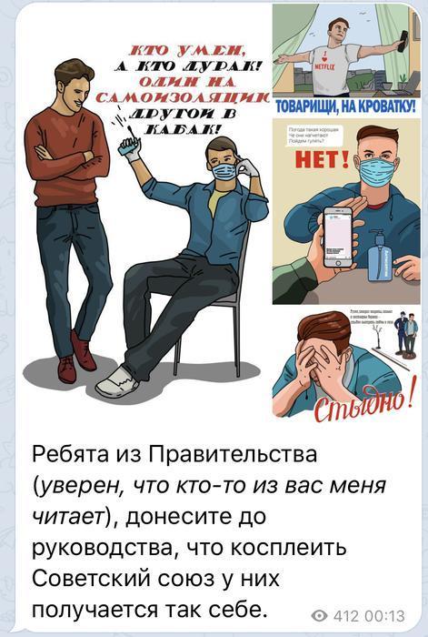 Сергей Обухов про метание и послание