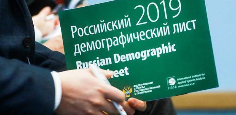 Сергей Обухов - «Свободной прессе»: Россия вымирает, и это значит, что пенсионный возраст опять поднимут