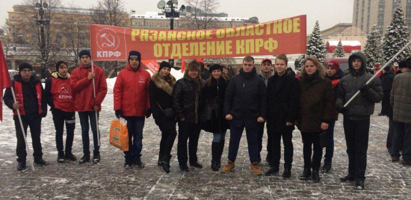 Коммунисты Рязани приняли участие в Московских мероприятиях, приуроченных к годовщине смерти В.И. Ленина
