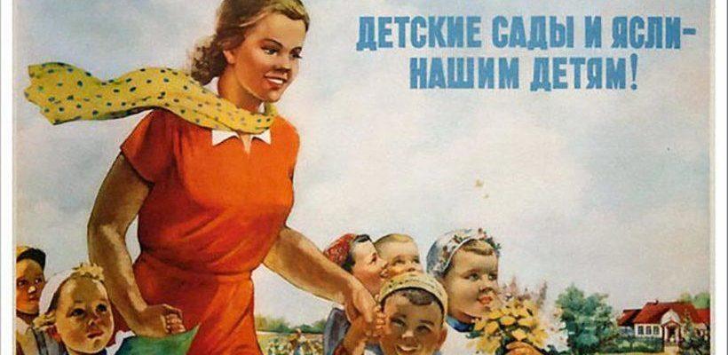 Женщины-коммунисты в преддверии выборов Президента обратились к российским семьям