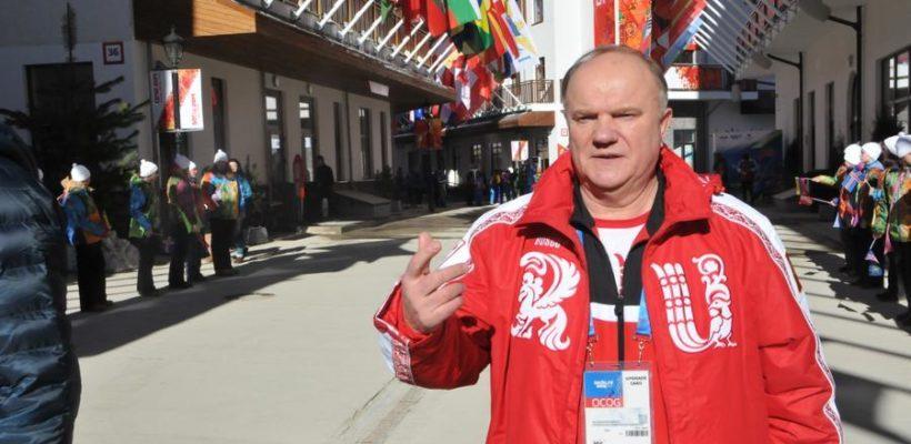 Г.А. Зюганов после решения МОК предложил провести спартакиаду народов России