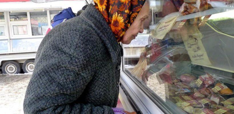 КПРФ продолжает настаивать на принятии пакета мер поддержки экономики и населения