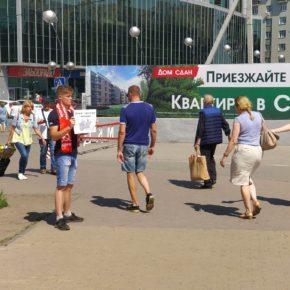 Рязанские коммунисты «отметили» 12 июня требованиями защиты прав трудящихся