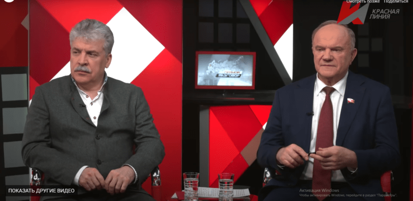 Геннадий Зюганов и Павел Грудинин рассказали о борьбе за «Совхоз имени Ленина»