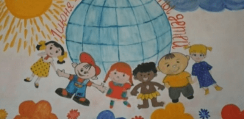 Клепиковский РК КПРФ в честь Дня защиты детей провёл конкурс рисунков
