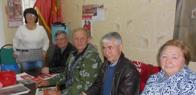 Состоялось заседание бюро Комитета и КРК Клепиковского районного отделения КПРФ