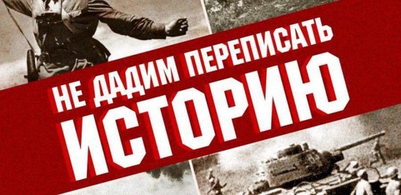 «Почему наших детей должны учить ненавистники всего советского?». Юрий Афонин об авторах скандального учебника