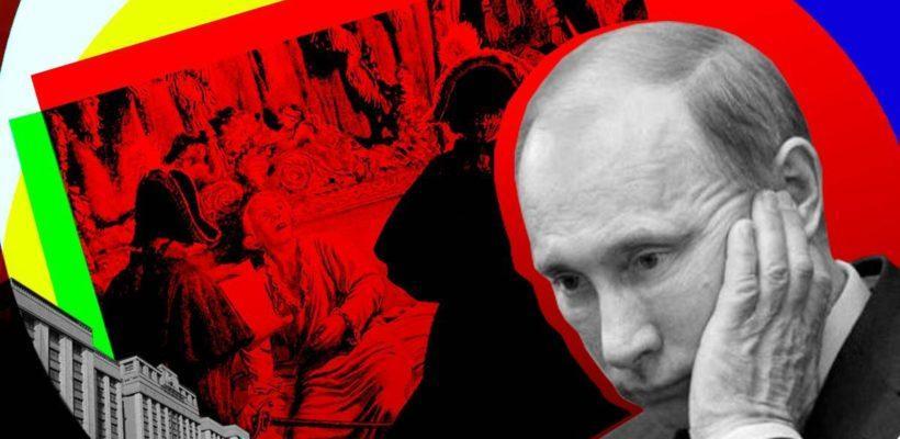 Уровень доверия Путину побил исторический минимум — ВЦИОМ