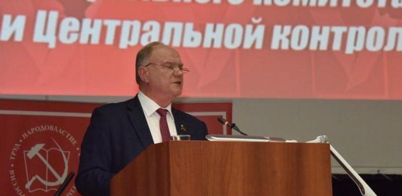 Готовиться к новым сражениям. Доклад Г.А. Зюганова на мартовском пленуме ЦК партии