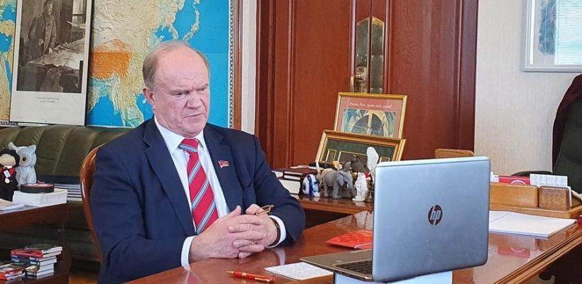 Г.А. Зюганов: «У нас есть уникальный советский опыт»
