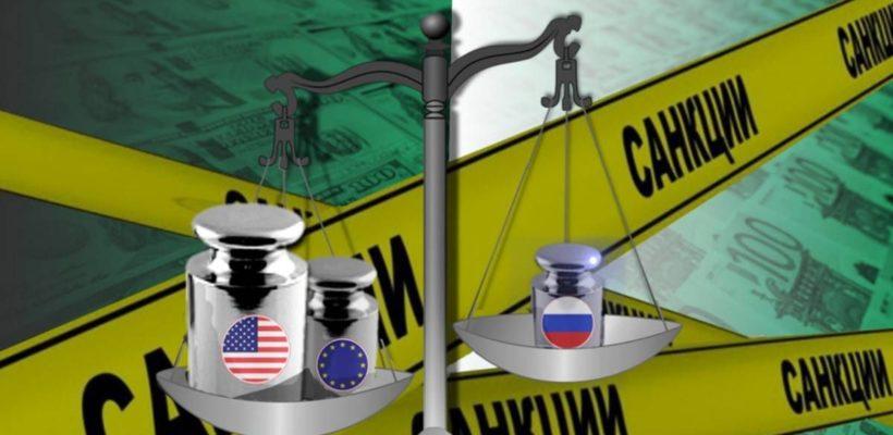 Минэкономразвития РФ подсчитал убытки от антироссийских санкций