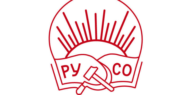 Академик РАН И.М. Братищев о необходимости изучения классики марксизма-ленинизма
