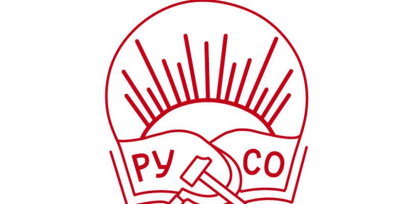 «Марксизм-ленинизм. Начальный курс»