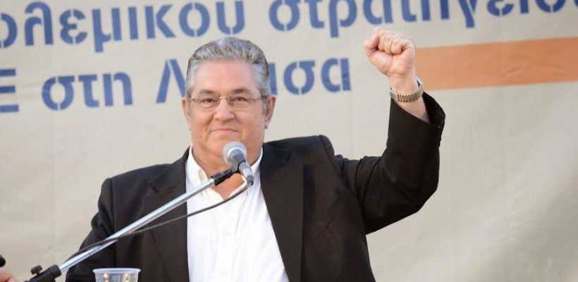 "Лидер коммунистов Греции Димитрис Куцумбас: ""Конец мифам и иллюзиям"""