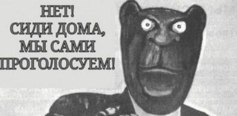 Ольга Алимова: Пандемия творит невероятное