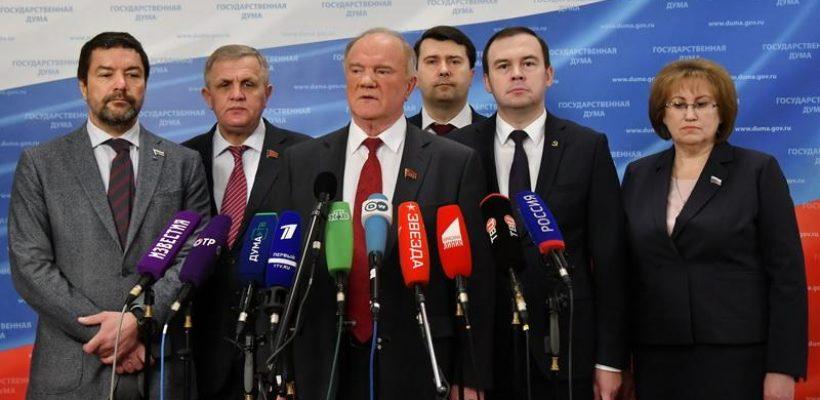 Г.А. Зюганов: «Мы боролись, и будем бороться за Украину»