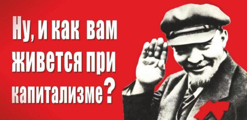 """К 150-летию В.И. Ленина. """"Самый человечный человек"""""""