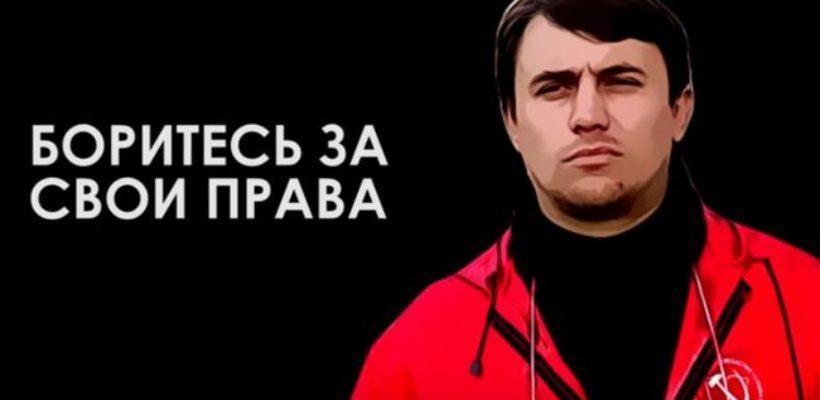 Николай Бондаренко: У Грудинина отбирают последнее