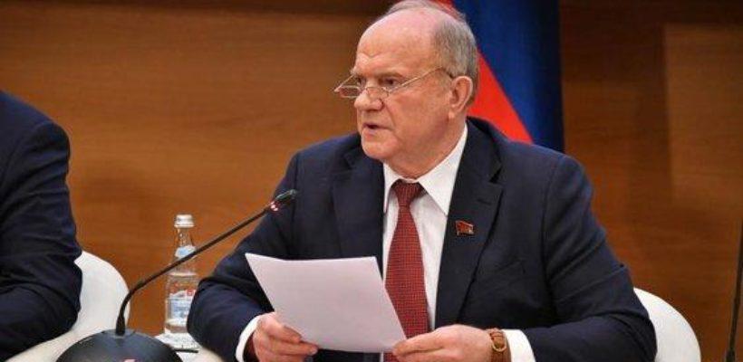 Геннадий Зюганов: Нужен новый курс, нужна новая бюджетная политика!