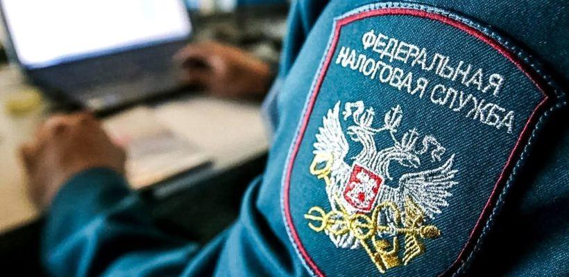 Власти захотели получить доступ к доходам россиян