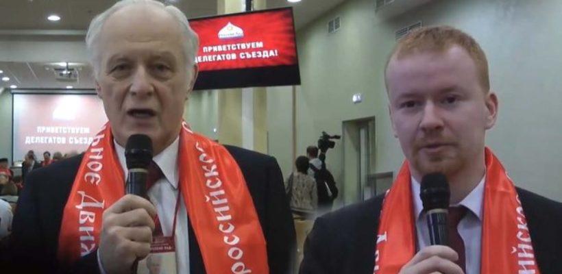 """Рассвет ТВ. """"Где же вы, русские?"""" В.Н.Федоткин и Д.Парфенов"""