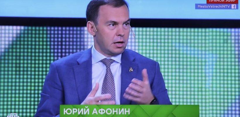 Юрий Афонин в эфире НТВ: Историческая правда должна быть защищена!