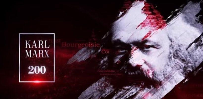 Красная линия. 200 лет Карлу Марксу