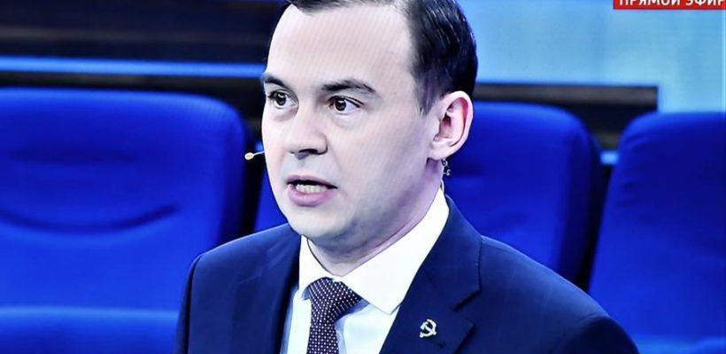 Юрий Афонин в эфире телеканала «Россия-1»: Капитализм – это не только голод и обогащение миллиардеров на фоне кризиса, но и жесткая идеологическая диктатура