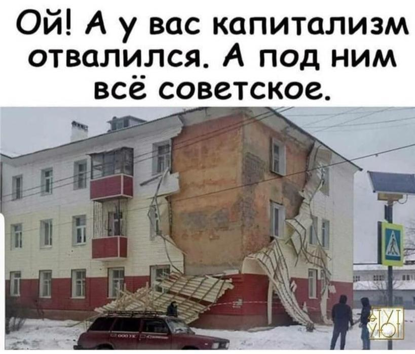 Сергей Обухов - «Свободной прессе»: 20 лет правления Путина - Россию окончательно загнали в тупик?