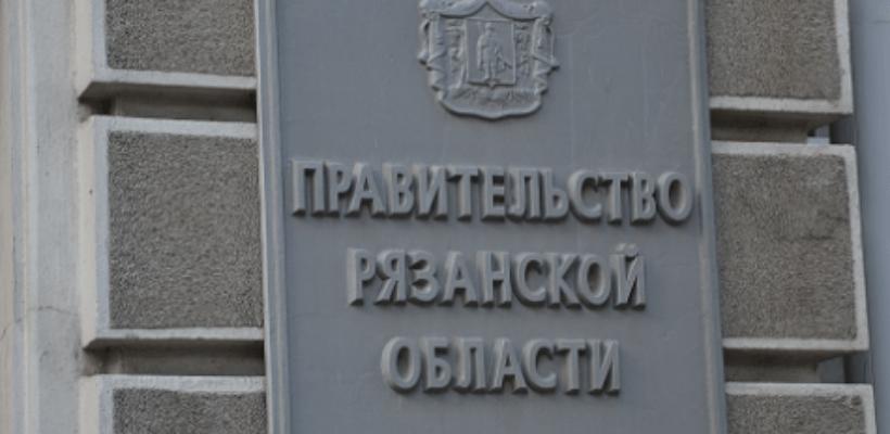 Рязанское правительство сократило финансирование госпрограммы по экологии