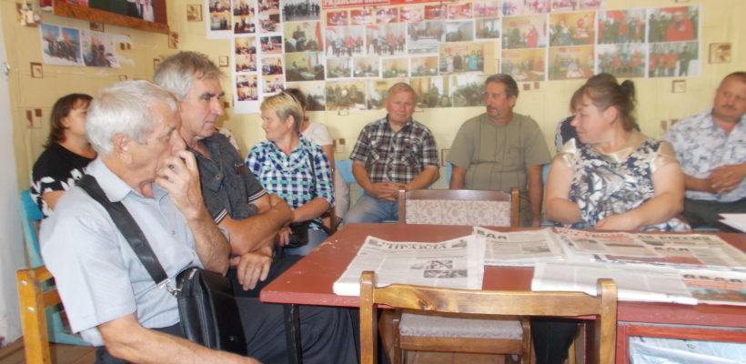 Коммунисты Чучковского района обсудили задачи на ближайший период