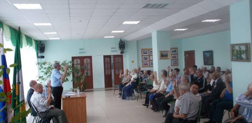 Состоялась внеочередная конференция Чучковской районной организации ветеранов войны и труда