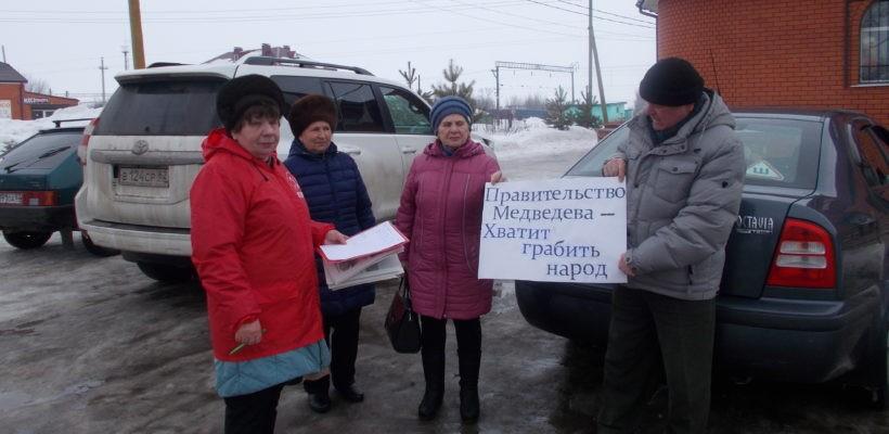 Акция протеста в Милославском