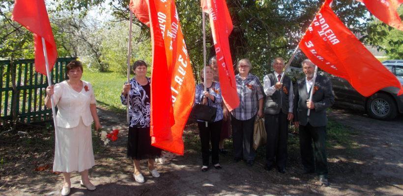День Победы в Милославском