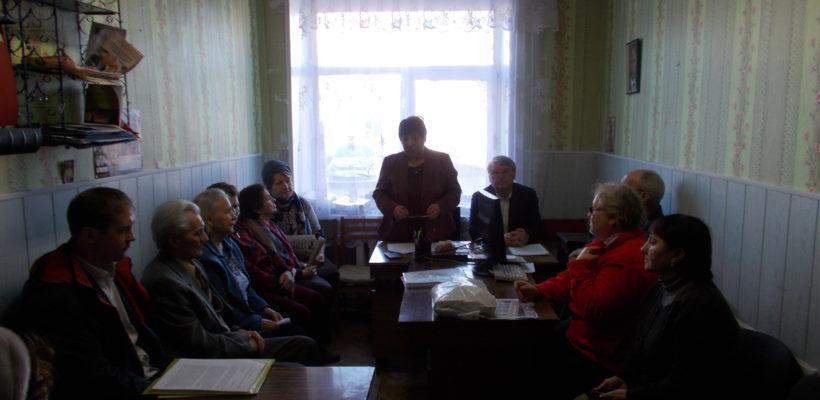 20 декабря состоялся совместный Пленум  районного Комитета и КРК  Милославского РК КПРФ