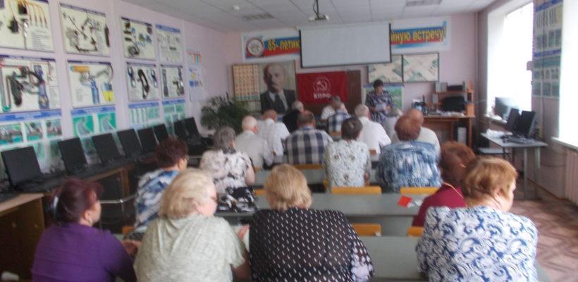 Милославские коммунисты провели пленум