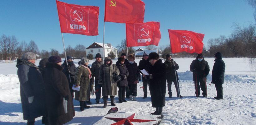 День Советской армии и Военно-морского флота в р.п. Милославское