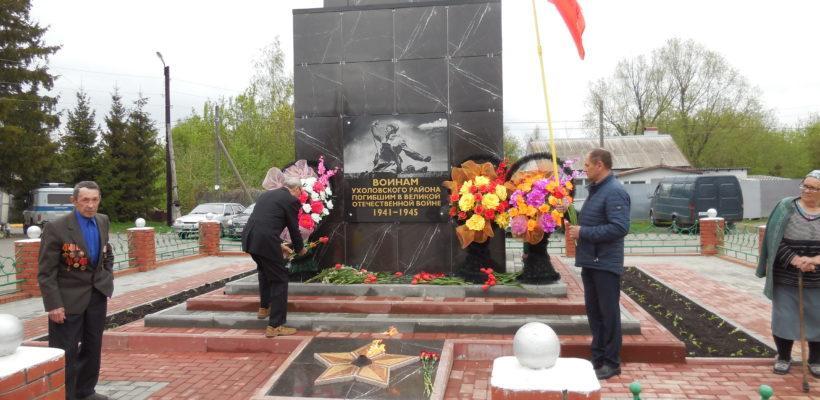 Ухоловские коммунисты отметили День Победы