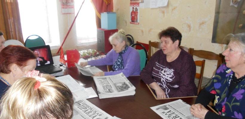 Клепиковские коммунисты провели полит-урок на тему роли и личности И.В. Сталина