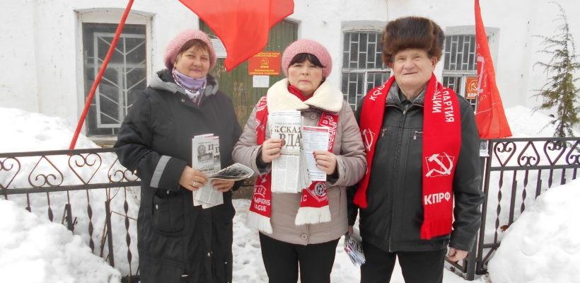 Протестные акции в Клепиковском районе