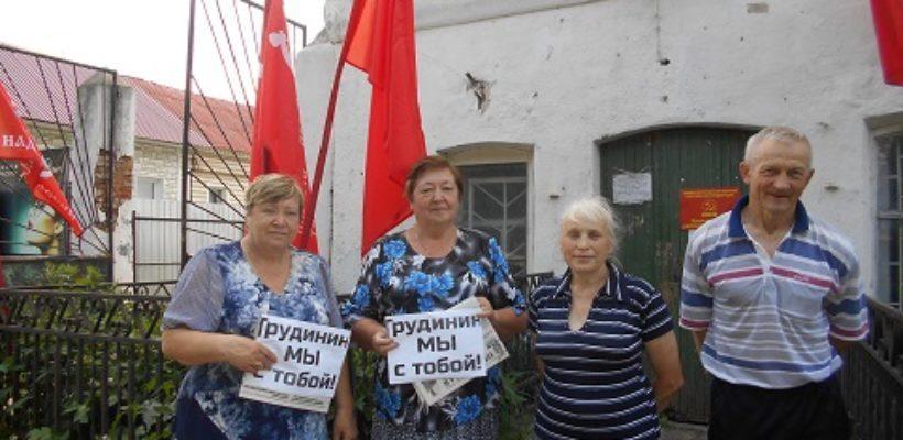 Клепиковские коммунисты провели одиночные пикеты в поддержку Грудинина