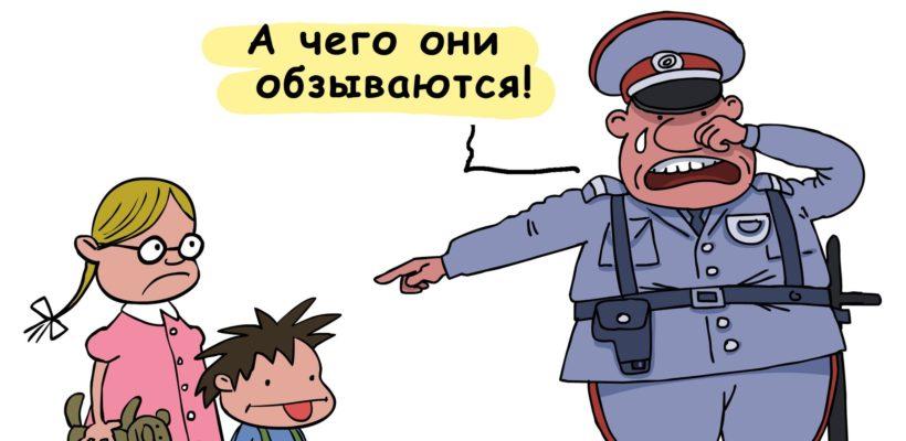 Большинство россиян не поддерживают закон о неуважении к власти