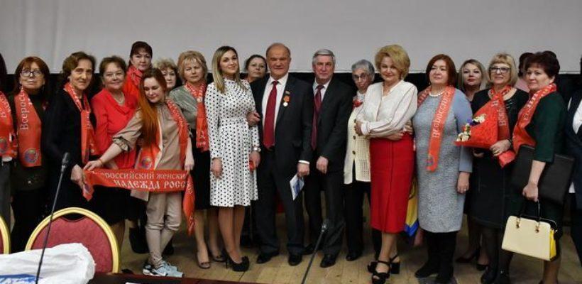 В Подмосковье прошло совещание ВЖС «Надежда России» с участием рязанской делегации