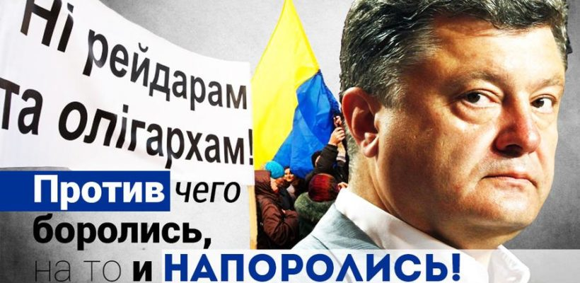 КПРФ опасается, что Порошенко сорвет второй тур выборов на Украине