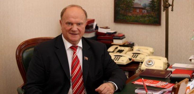Г.А. Зюганов: «Россия вновь будет свободной и социалистической!»