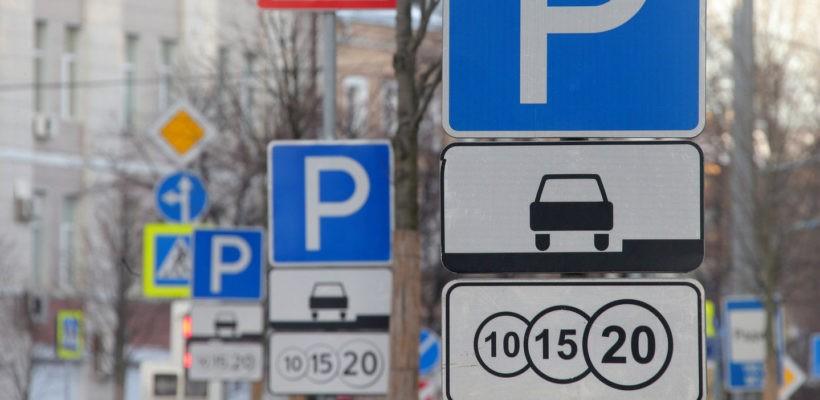 В Рязани продолжается экспансия платных парковок