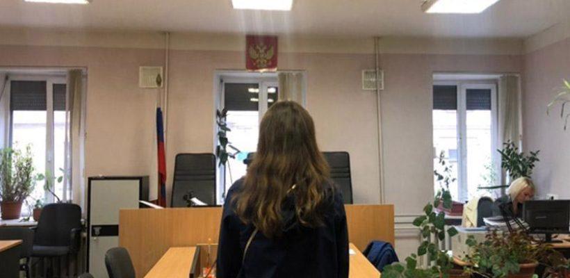 Санкт-Петербург. Суд над справедливостью